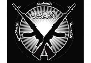 jihad_simbolo